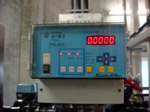 はまっ子どうしの濁度計測器(採水所にある現物)