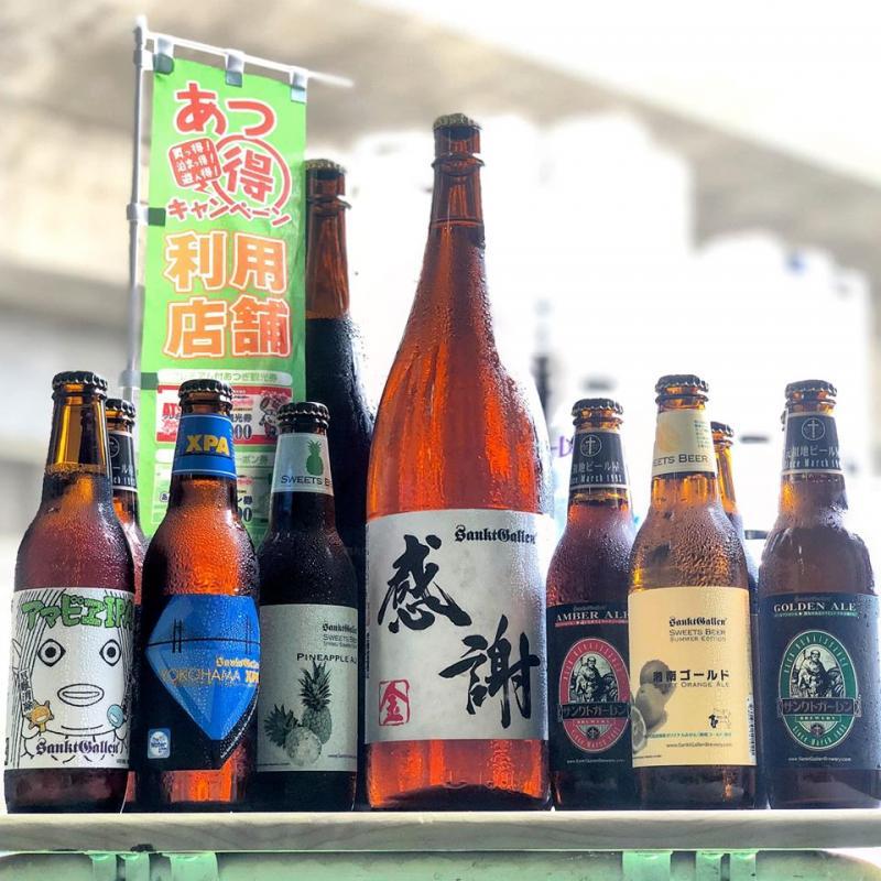 写真の一部ビールは季節限定のため、購入出来ない場合があります