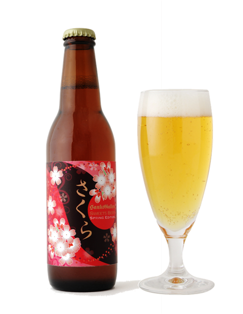 春限定ビール「さくら」をシンガポールへ初輸出。国内では発売2週間で3万本を出荷。