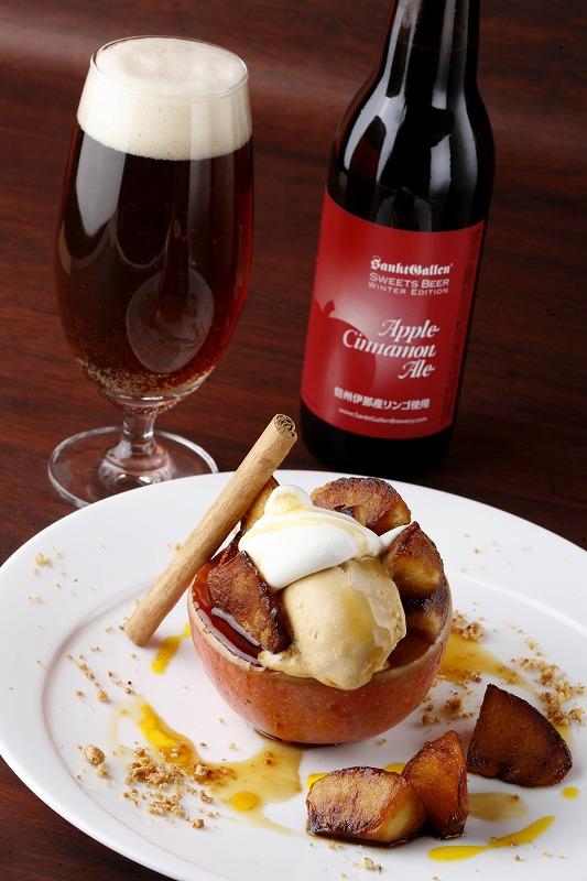 焼りんご使用アップルパイ風味ビール9月25日より秋冬限定発売 <ハロウィンVer同時発売>