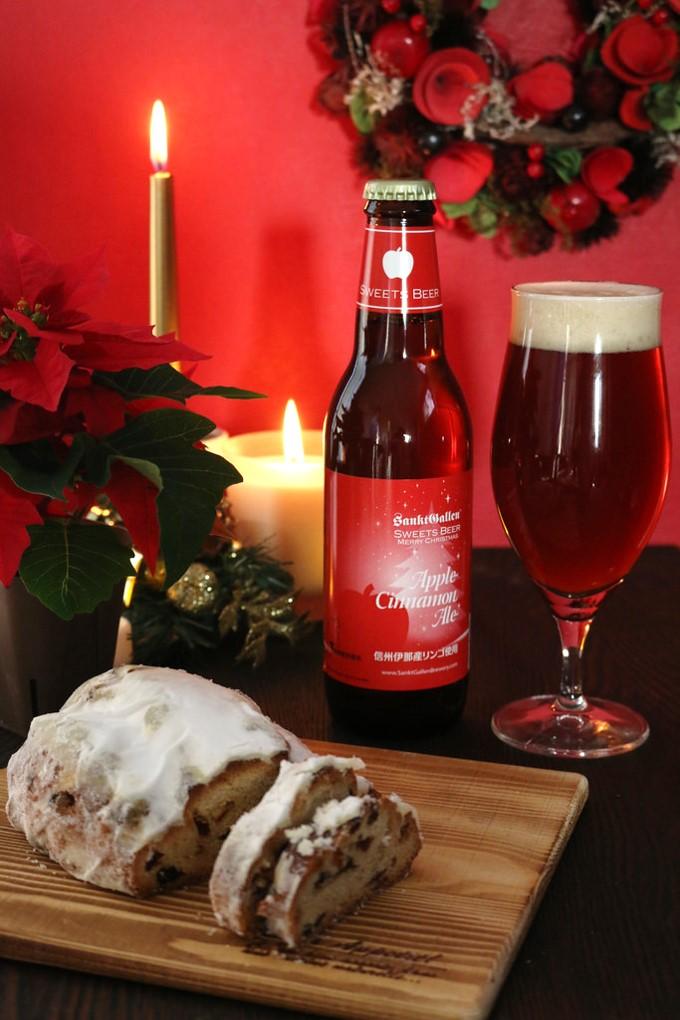 500個の焼りんご使用ビール「アップルシナモンエール」 のクリスマスラベルを 11月17日より期間限定発売