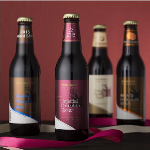 """チョコビール4種2015年1月9日(金)発売 。2015年の限定フレーバーは""""燻製""""のチョコビール <バレンタインシーズン限定>"""