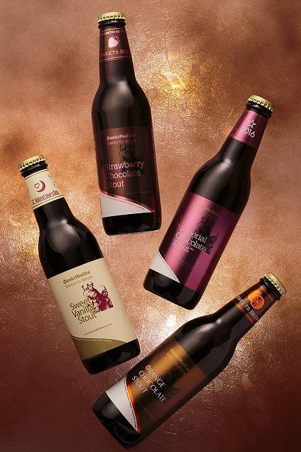 """バレンタインシーズン向け「チョコビール」4種を2016年1月8日より限定発売。2016年だけの限定フレーバーは""""苺チョコレート""""。"""