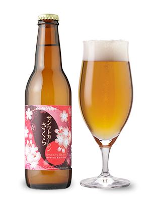 桜の花と葉をつかった桜餅風味ビール「サンクトガーレン さくら」2016年2月25日より春限定発売