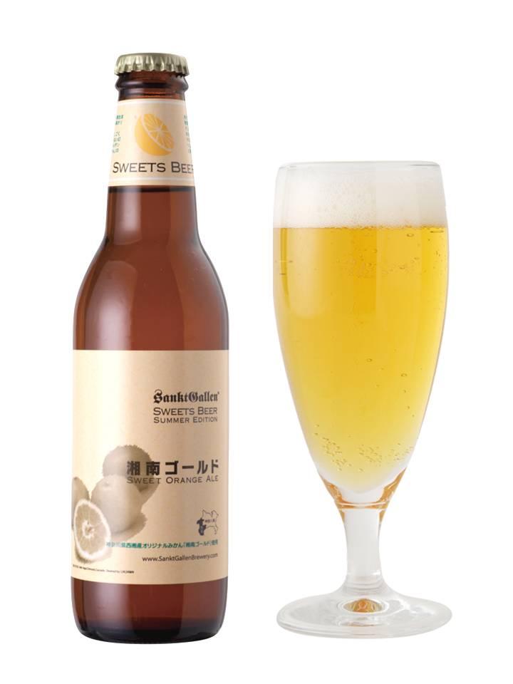 世界に伝えたい日本のクラフトビール8選にも選出された、神奈川産オレンジ丸ごと使用フルーツビール「湘南ゴールド」4月14日より春夏限定発売