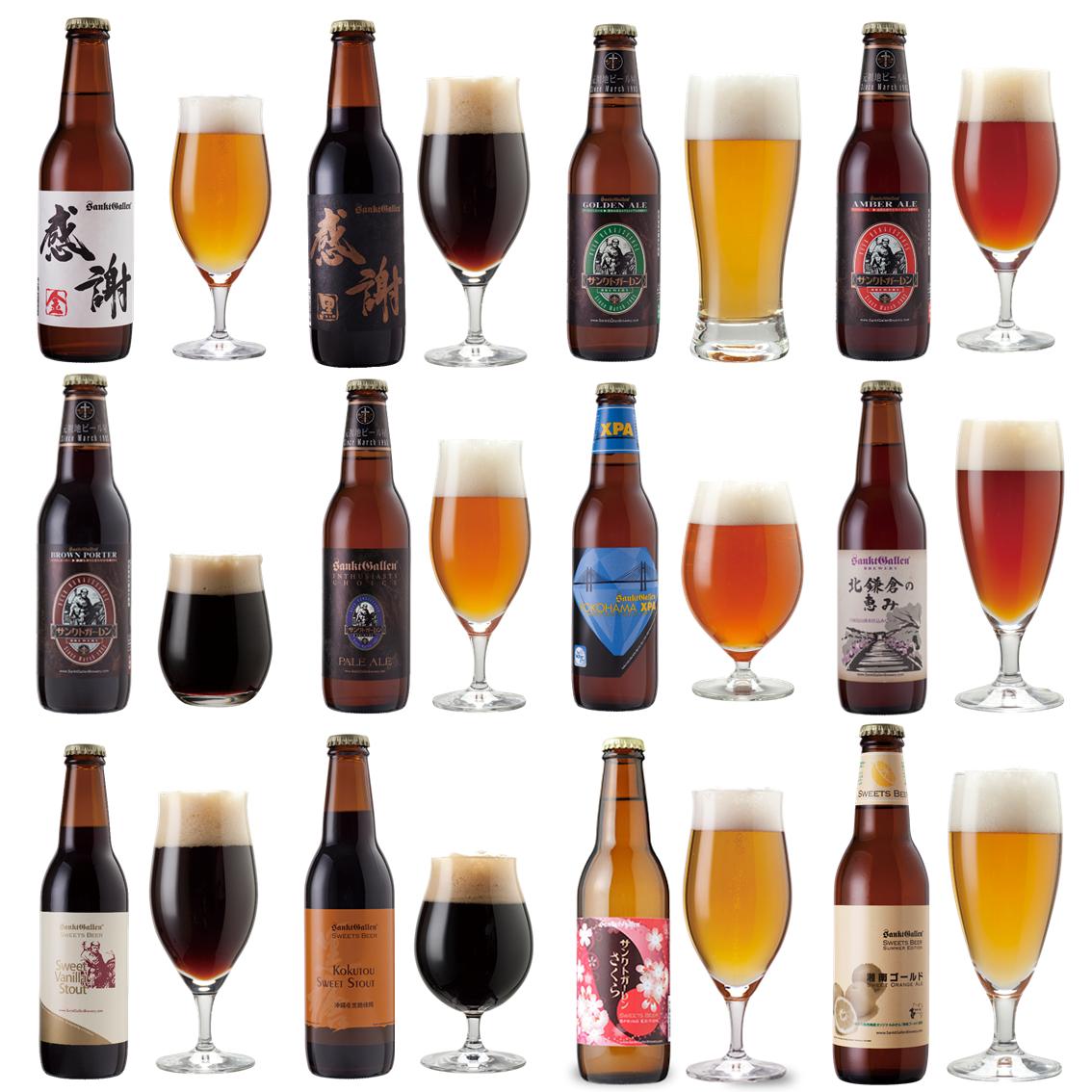 地ビール12種飲み比べセット