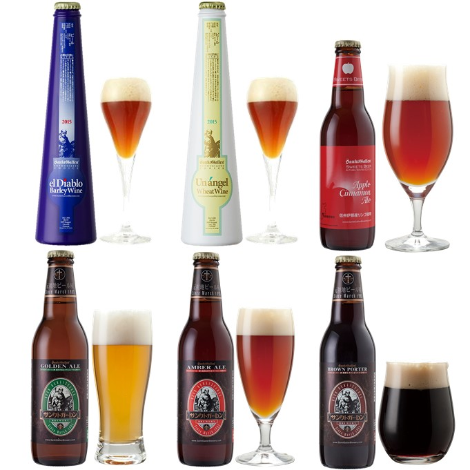 麦のワイン入クラフトビール飲み比べセット