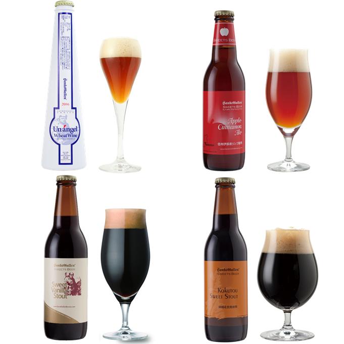 小麦のワイン&スイーツビール