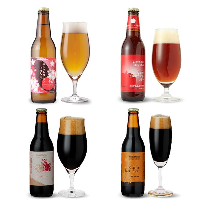 「さくら」入フレーバービール4種4本
