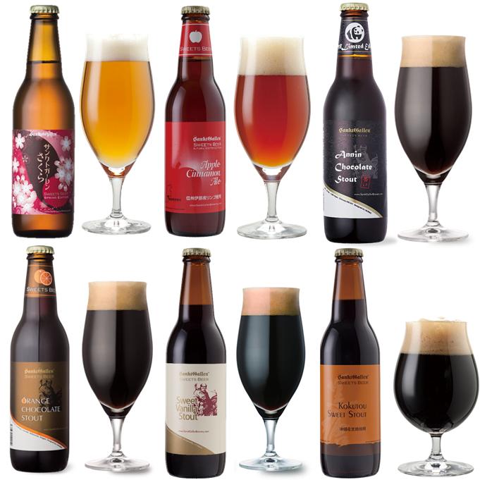 「さくら」入フレーバービール6種6本