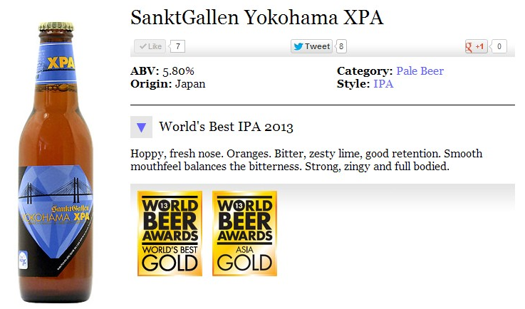 World's Best IPA YOKOHAMA XPA