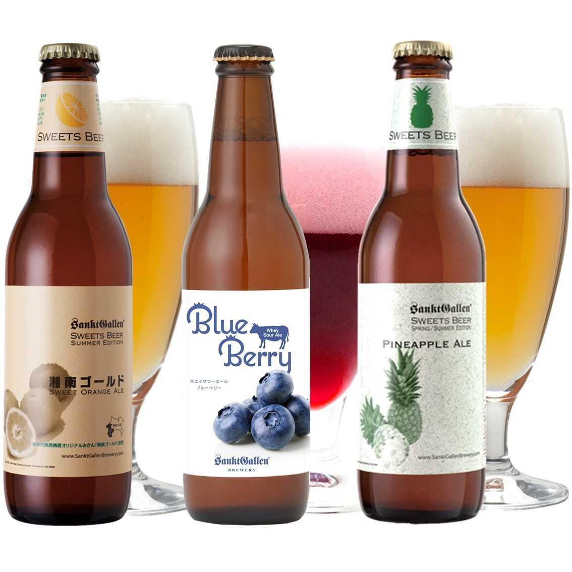 フルーツビール3種セット