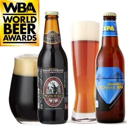WBA2011受賞ビール2種セット