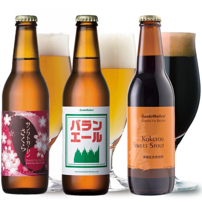 日本素材クラフトビール3種セット