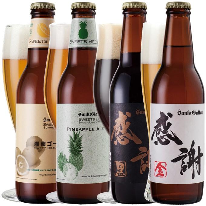 【母の日】カーネーション&クラフトビール4種飲み比べセット