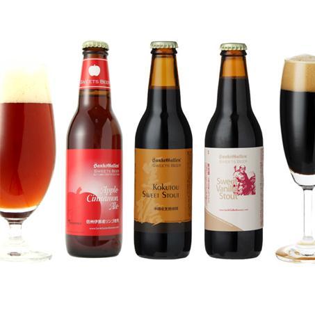秋冬フレーバービール3種