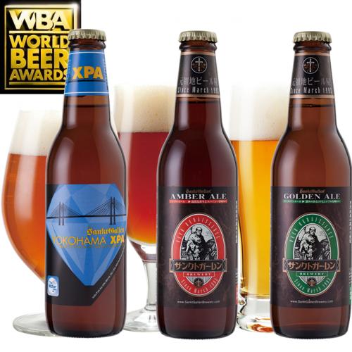 2014WBA受賞ビール3種4本セット