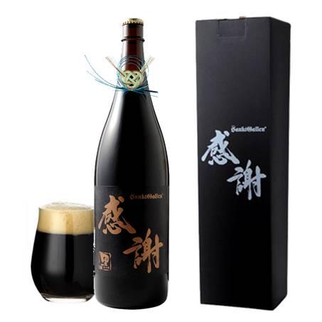 水引付き 一升瓶ビール黒