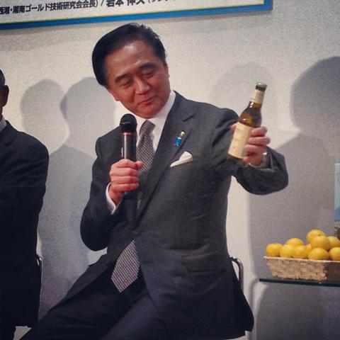 黒岩県知事と社長