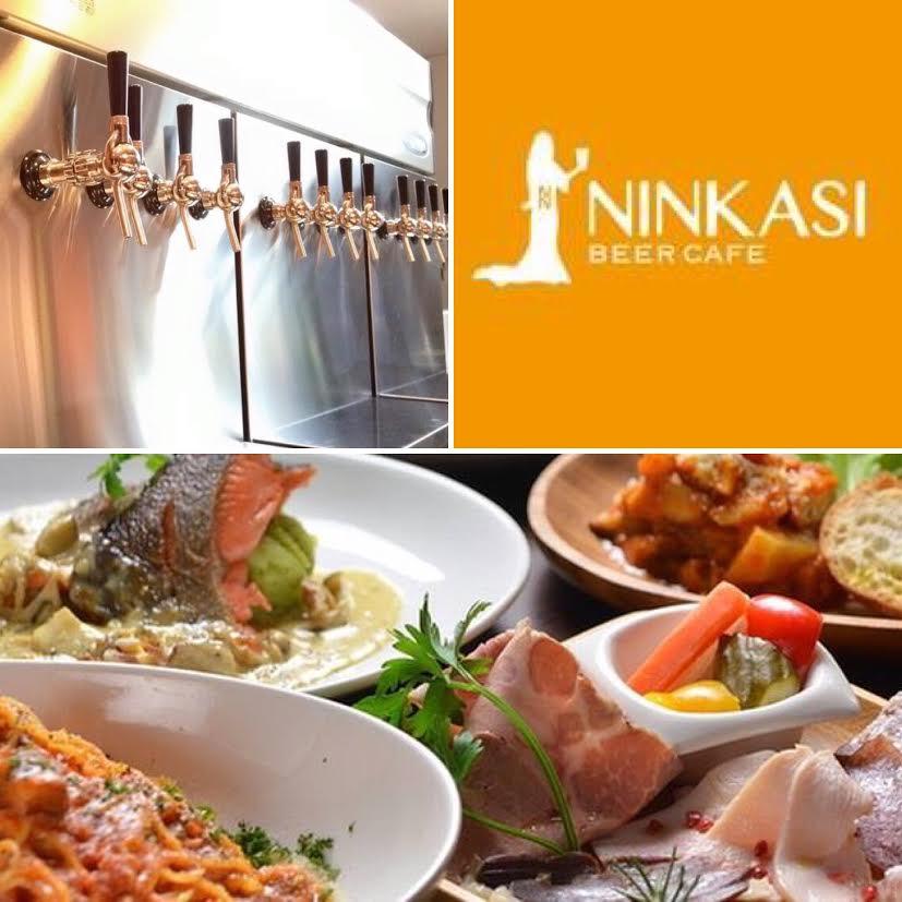 NINKASI(ニンカシ)