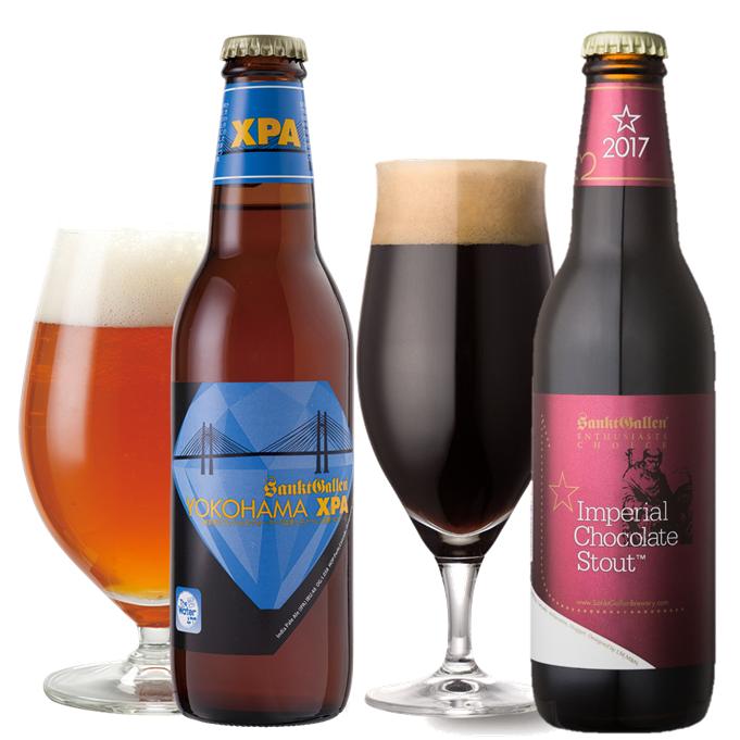 ワールド・ビア・アワード2013受賞ビール2種セット