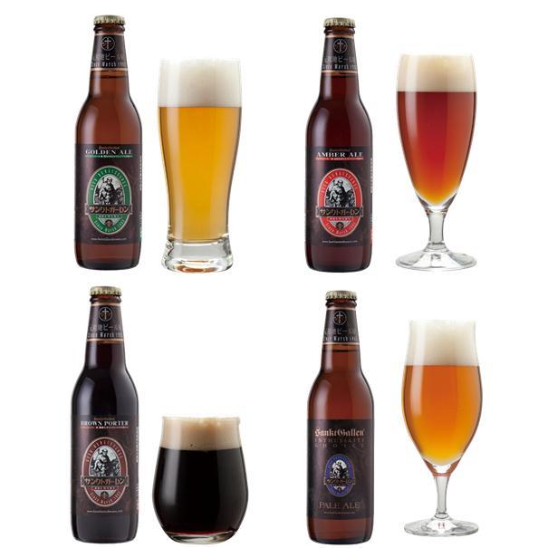 [父の日]金賞ビール4種セット