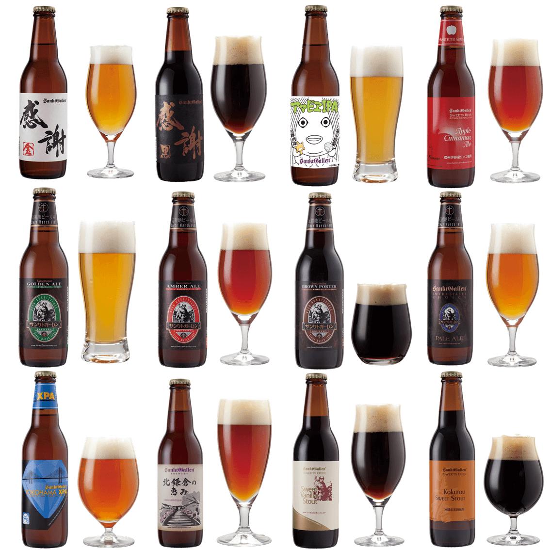 クラフトビール12種飲み比べセット