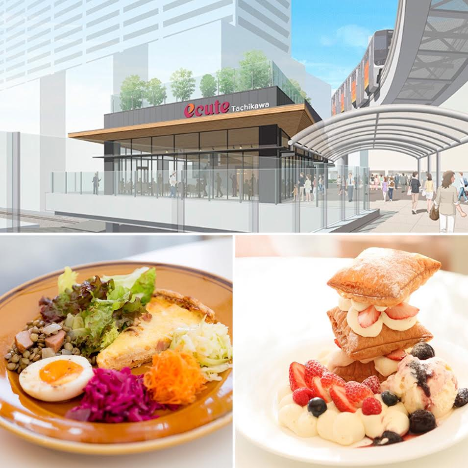 JR立川駅 エキュートosotoに「STATION CAFE BASEL」OPEN
