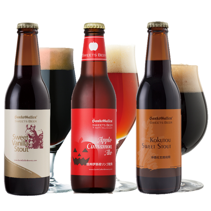 ハロウィン限定フレーバービール3種セット