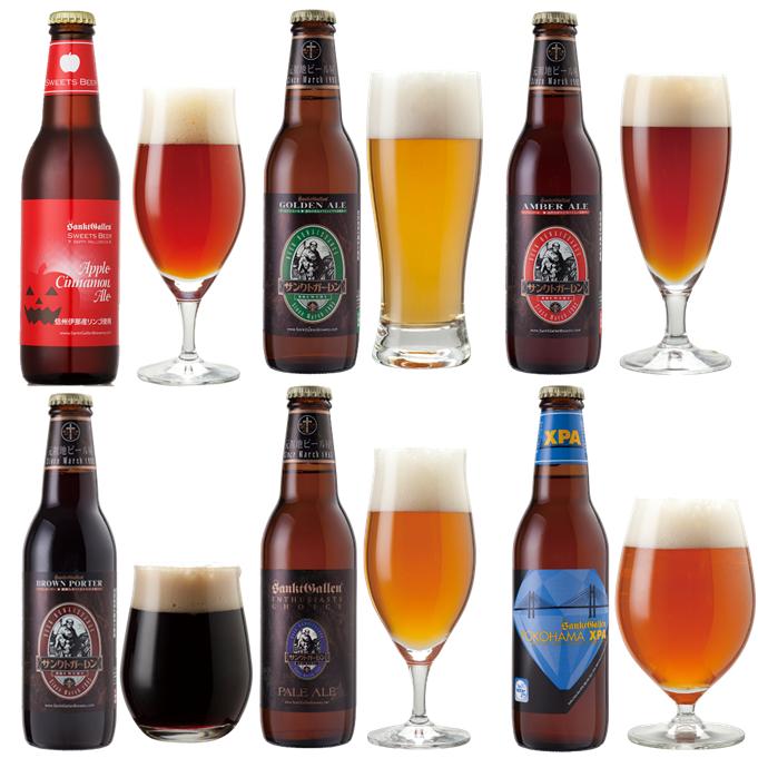 ハロウィン限定クラフトビール6種飲み比べセット