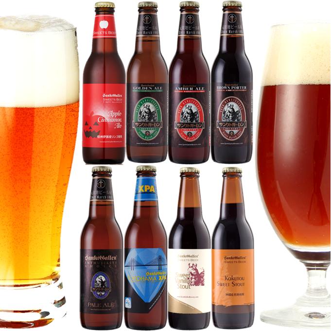 ハロウィン限定クラフトビール8種飲み比べセット