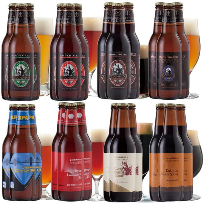 クラフトビール8種24本飲み比べセット