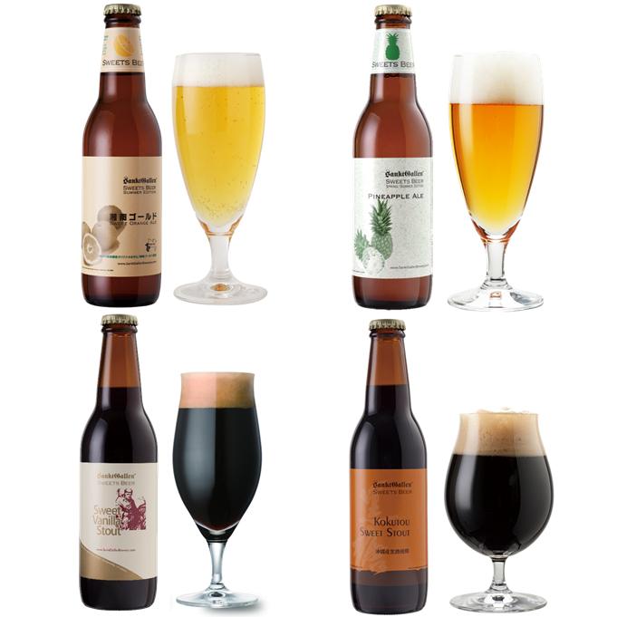 夏季フレーバービール4種セット