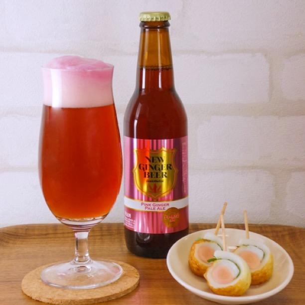 岩下の新生姜オリジナルビール