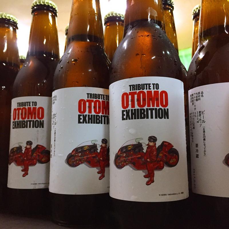 大友克洋「AKIRA」オリジナルビール