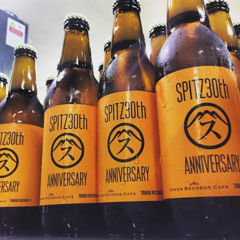 スピッツ30周年オリジナルビール