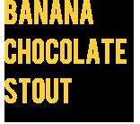 バナナチョコレートスタウト