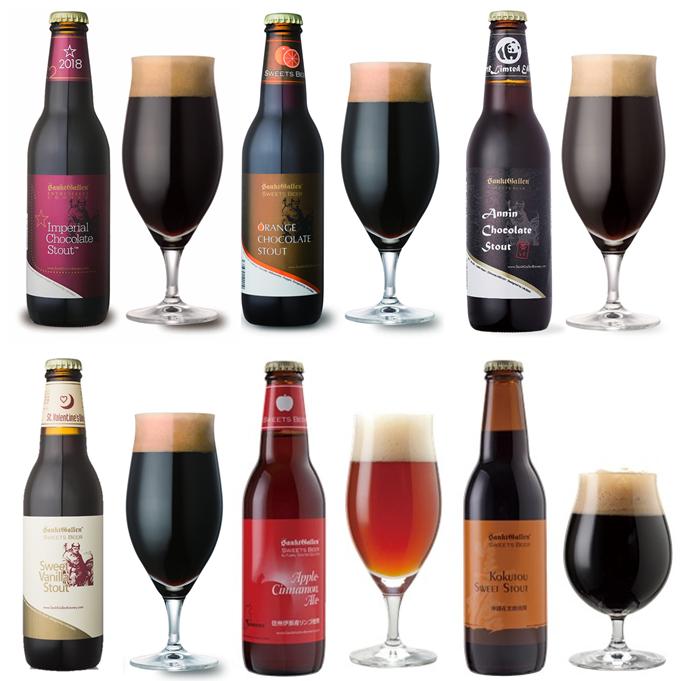 <チョコビール入>冬季限定フレーバービール6種飲み比べセット