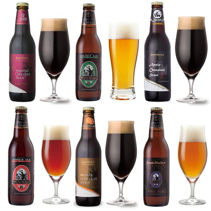 <チョコビール入>クラフトビール6種6本飲み比べセット