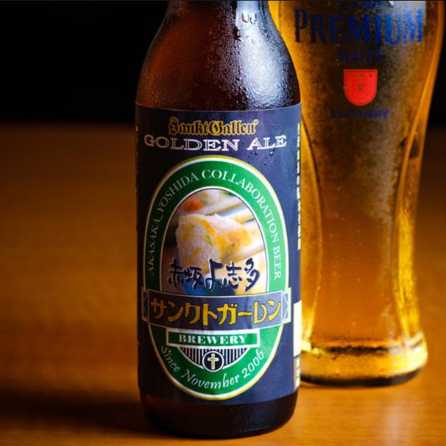 赤坂よ志多オリジナルビール