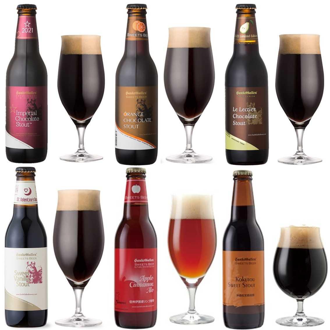 チョコビール全種入フレーバービール6種セット