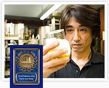 モンドセレクション最高金賞受賞ビール職人サンクトガーレン 岩本伸久