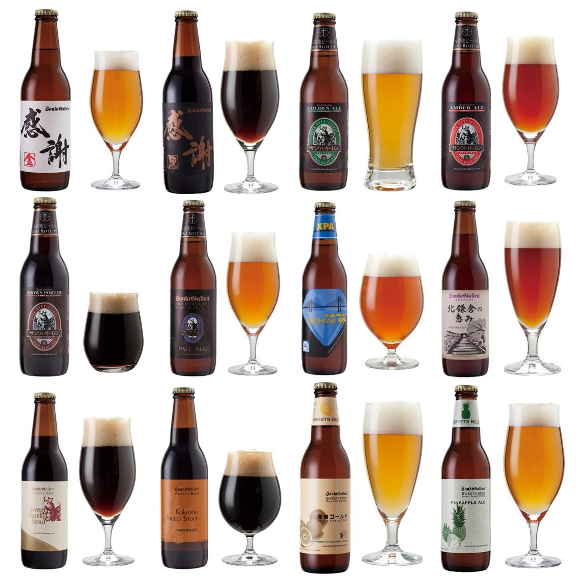 クラフトビール12種12本