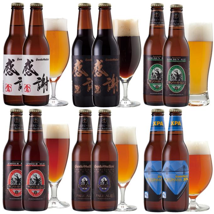感謝ビール入クラフトビール6種12本セット