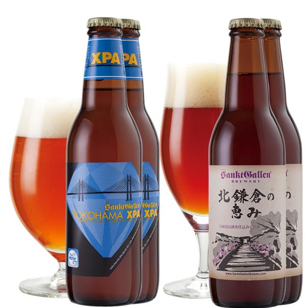 神奈川天然水ビール2種4本セット