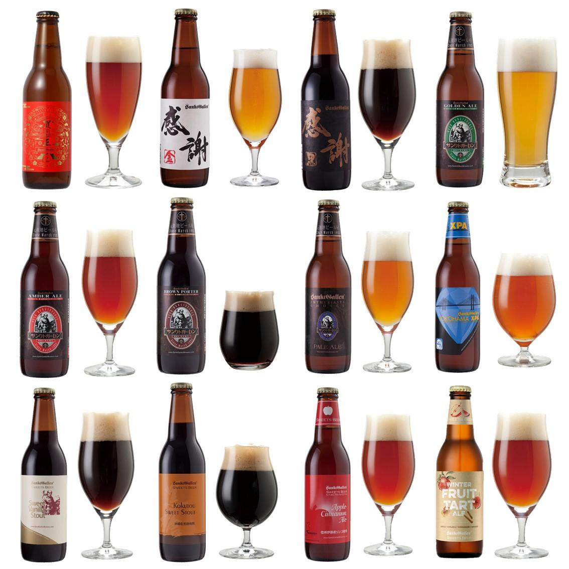賀正ビール入クラフトビール12種飲み比べセット