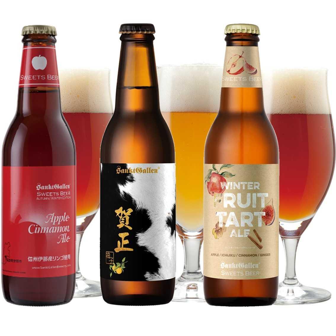 賀正ビール入フルーツビール3種飲み比べセット