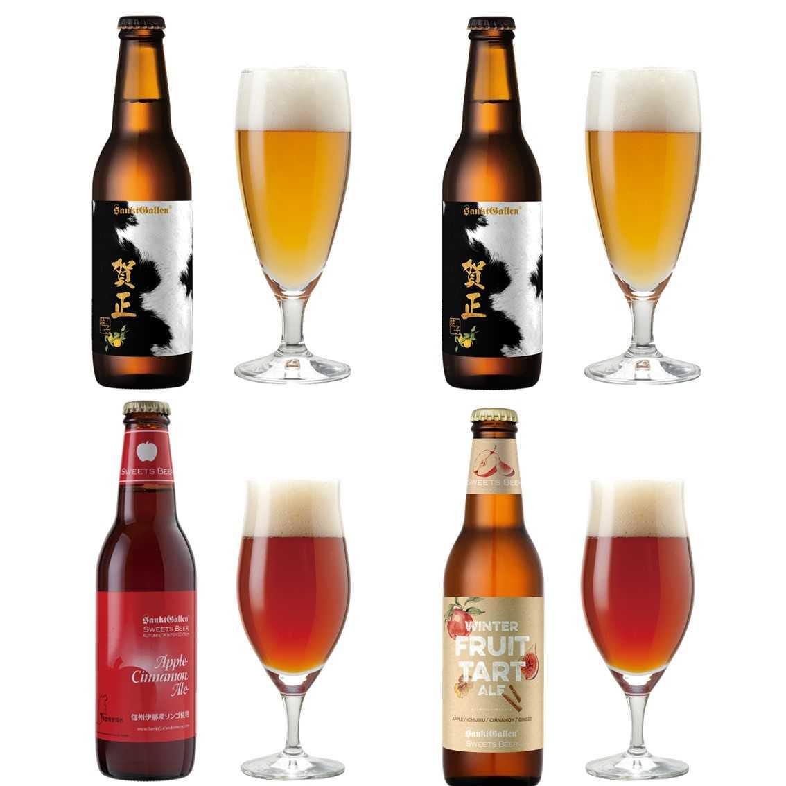 賀正入フレーバービール飲み比べセット