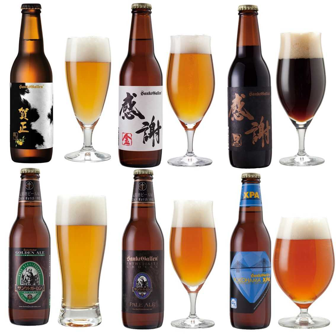 賀正、感謝ビール入飲み比べセット