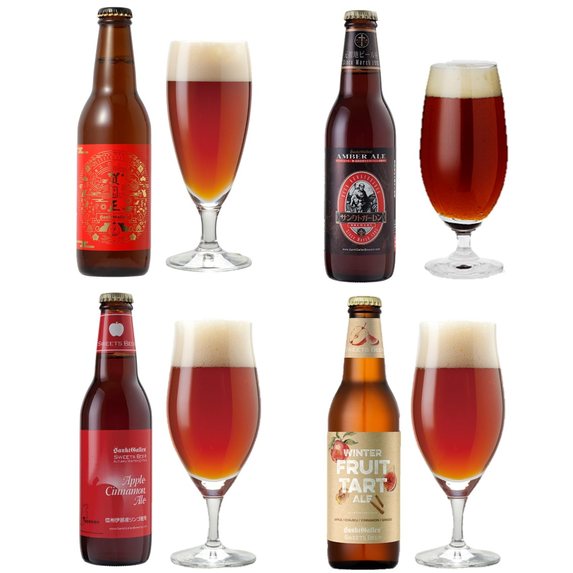 琥珀ビール4種